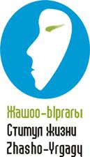 Права женщин и права сельских женщин в Кыргызстане  –zhasho-yrgagy.org