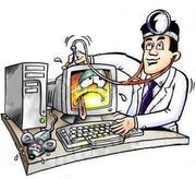 Ремонт и обслуживание компьютерного оборудования